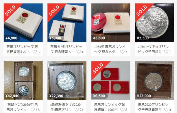 オリンピック記念千円銀貨発売